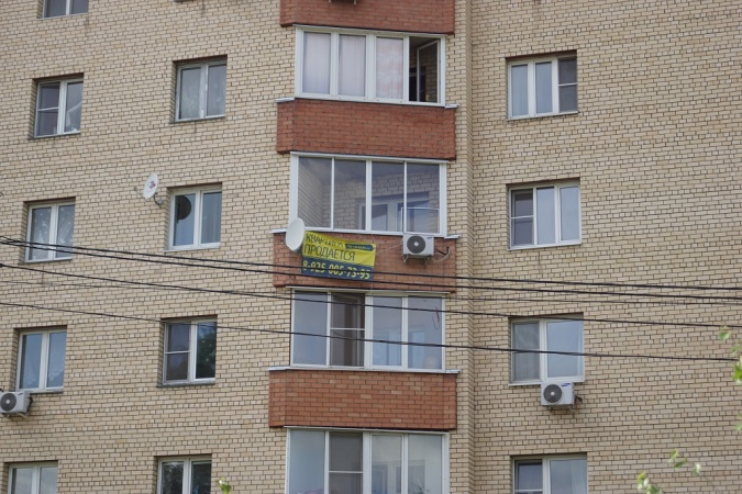 квартира в люберцах