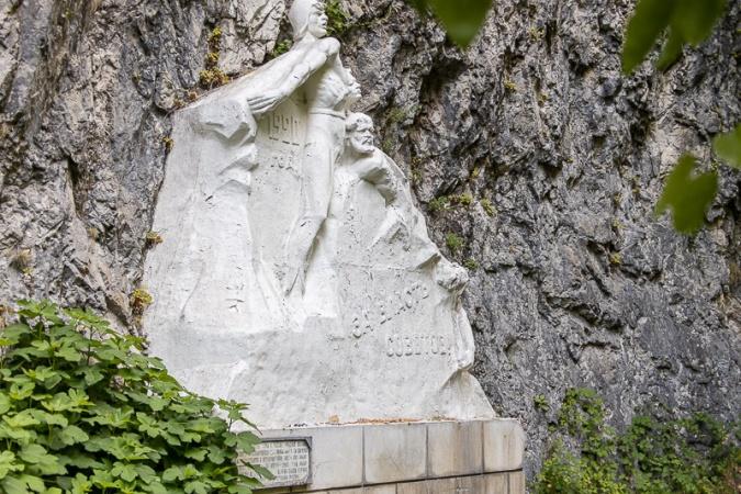 Памятник 1920 года красноармейцам